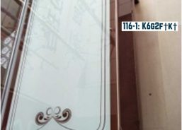 IMG-20171208-WA0157